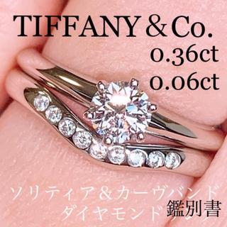 ティファニー(Tiffany & Co.)のTIFFANY&Co. pt950ソリティアダイヤモンド&エレサペレッティセット(リング(指輪))