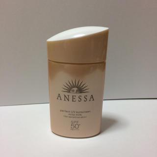 ANESSA - ANESSA アネッサ 日焼け止め