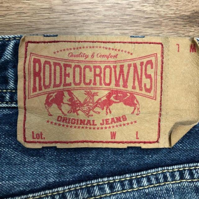 RODEO CROWNS WIDE BOWL(ロデオクラウンズワイドボウル)のロデオ デニム 24インチ RCWB レディースのパンツ(デニム/ジーンズ)の商品写真