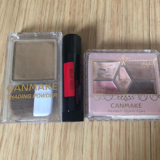 CANMAKE(キャンメイク)のコスメ まとめ売り コスメ/美容のベースメイク/化粧品(アイシャドウ)の商品写真