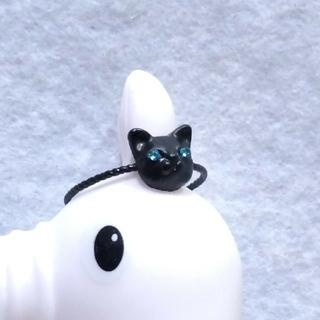 【黒猫】蒼い瞳のクロネコリング13号【黒ねこ】(リング(指輪))