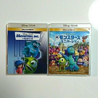 Disney - ◇新品◇モンスターズインク&ユニバーシティ MovieNEX DVDのみ