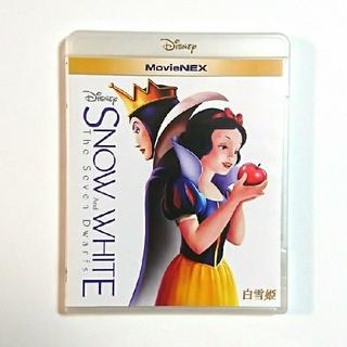Disney - ◇新品◇白雪姫 MovieNEX DVDのみ