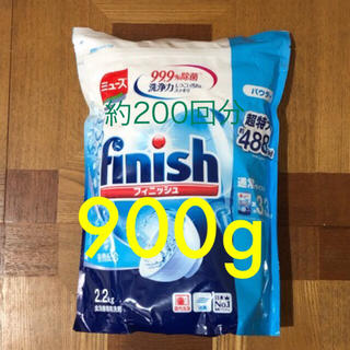 アースセイヤク(アース製薬)のフィニッシュ 食洗機用洗剤 粉末 900g 約200回分(洗剤/柔軟剤)