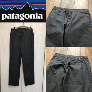 patagonia - 早い者勝ち!Patagonia パタゴニア オーガニック コットンパンツ グレー