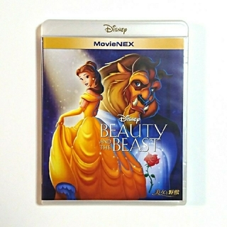 Disney - ◇新品◇美女と野獣 MovieNEX DVDのみ