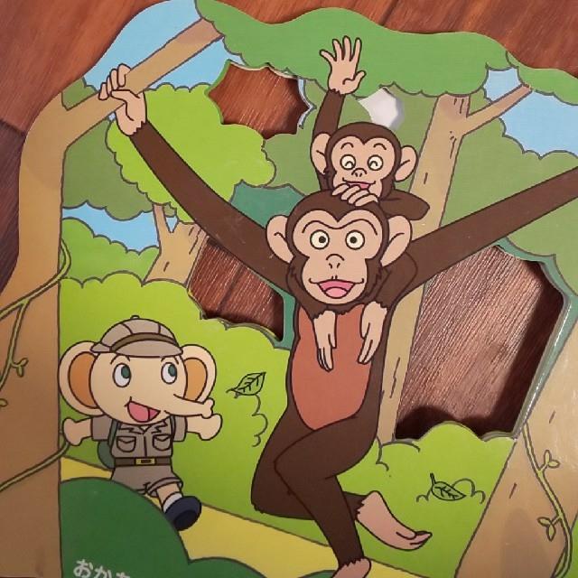 アンパンマン(アンパンマン)のアンパンマン かたぬき絵本 2冊 エンタメ/ホビーの本(絵本/児童書)の商品写真