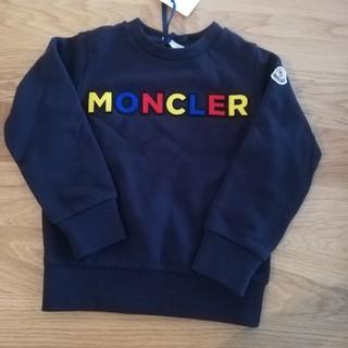 モンクレール(MONCLER)の【新品】MONCLERモンクレールトレーナー5A(Tシャツ/カットソー)