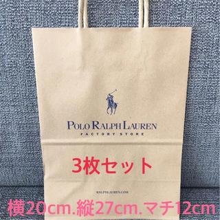 ラルフローレン(Ralph Lauren)の[送料込み]ラルフローレン ショップ袋 3枚セット(ショップ袋)