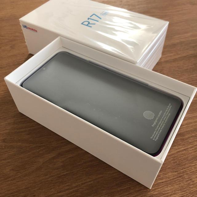 ANDROID(アンドロイド)のUQ mobile OPPO R17neo ブルー 新品未使用 スマホ/家電/カメラのスマートフォン/携帯電話(スマートフォン本体)の商品写真