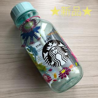 Starbucks Coffee - スターバックス ★タンブラー ★新品★ストロー付