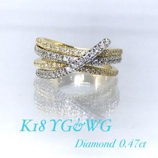 新品【コンビリング】K18YG&WG ダイヤ 0.47ct NEWデザインリング(リング(指輪))