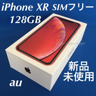iPhone - iPhone XR 128GB レッド SIMフリースマホ 新品未使用