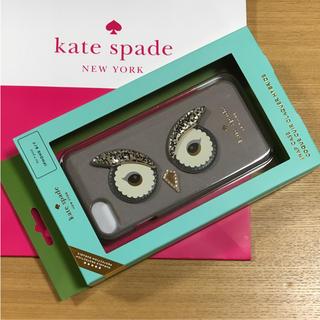 kate spade new york - 新品 ケイトスペード iPhone8/7対応ケース