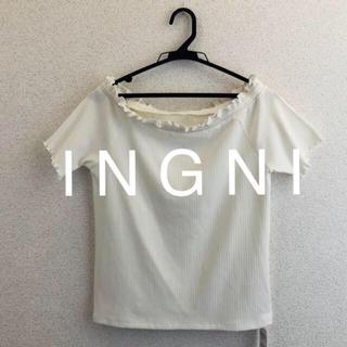 INGNI - 新品★ I N G N Iイング★フリルオフショルリブトップス
