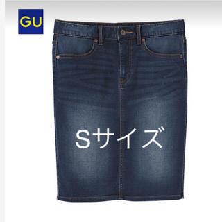 GU - デニムタイトスカート