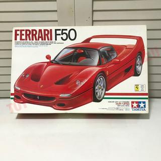 フェラーリ(Ferrari)のタミヤ模型 フェラーリ F50 1/24 ferrari f50  プラモデル(模型/プラモデル)