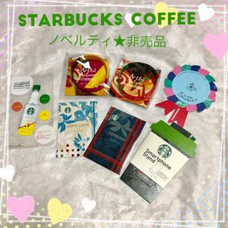 スターバックスコーヒー(Starbucks Coffee)のスタバ 非売品 ノベルティ ステッカー ラバーバンド コースター 携帯スタンド(ノベルティグッズ)