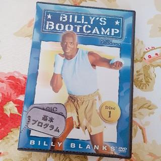 ビリーズブートキャンプ  基本プログラム disc1(スポーツ/フィットネス)