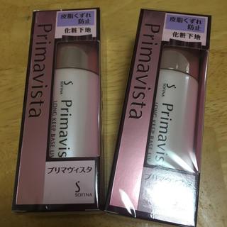 Primavista - プリマヴィスタ 皮脂くずれ防止化粧下地  2こセット