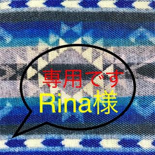 ラルフローレン(Ralph Lauren)のRina様専用‼️ラルフローレン オムツ替えシート(おむつ替えマット)