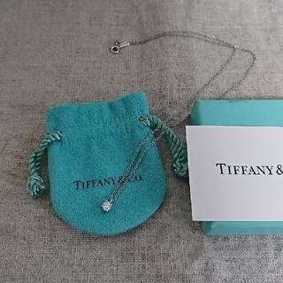Tiffany & Co. - ティファニー ソリティア ダイヤモンドペンダント 美品