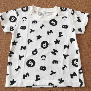 西松屋 - Tシャツ 男女兼用 80
