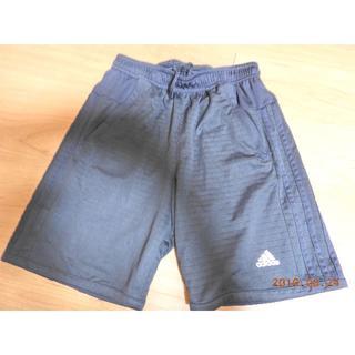アディダス(adidas)のアディダス150(パンツ/スパッツ)