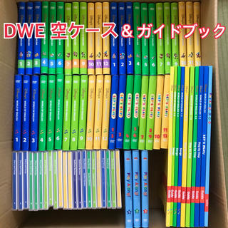 Disney - DWE ディズニーの英語 DVD CD 空ケース ガイドブック付