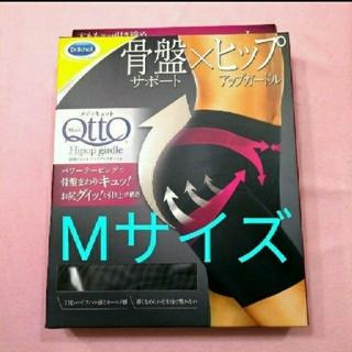 MediQttO - メデキュット人気商品 Mサイズ ¥4830 ガードル 骨盤ベルト ダイエット