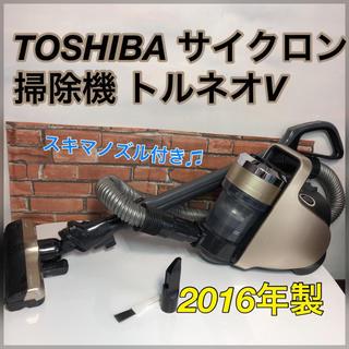 東芝 - 東芝 サイクロン掃除機 トルネオ 2016年製 vc-js4000