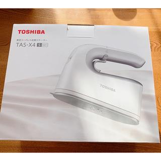東芝 - 衣類スチーマー TOSHIBAコードレス衣類スチーマー【TAS-X4】シルバー