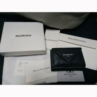 バレンシアガ(Balenciaga)のバレンシアガ 大人気 財布(折り財布)