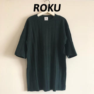 BEAUTY&YOUTH UNITED ARROWS - ROKU beauty&youth コットンニットトップス グリーン ロク