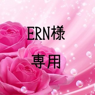ERN様専用  お米 H30 愛媛県産あきたこまち 玄米 30㎏