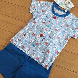 フタフタ(futafuta)のパジャマ 新品 90(パジャマ)