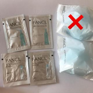 ファンケル(FANCL)のファンケル 洗顔セット(クレンジング / メイク落とし)