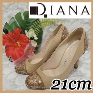 ダイアナ(DIANA)の大人気 DIANA ダイアナ パンプス  ベージュ グリッター 21cm(ハイヒール/パンプス)