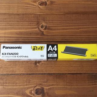 Panasonic - パナソニック  おたっくす インクフィルム