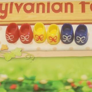 シルバニアファミリー 赤ちゃんの靴 3つセット
