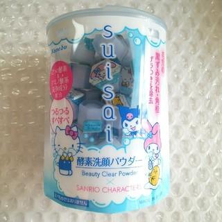 Suisai - Suisai    酵素洗顔パウダー  サンリオコラボ   限定品☆*°