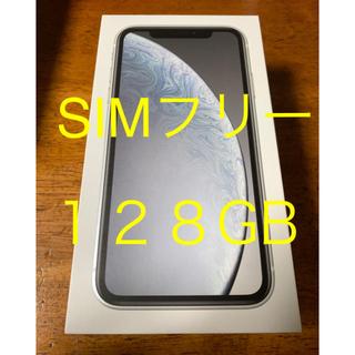 iPhone - ☆新品☆ iPhoneXR 128GB ホワイト SIMフリー