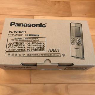Panasonic - Panasonic ワイヤレスモニター子機