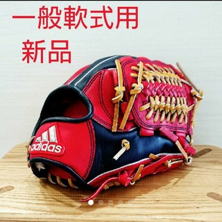 adidas - アディダス 一般軟式 内野手用グローブ ETY92