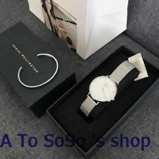 Daniel Wellington - DW 時計とバングル セット 32MM Petite Sterling ホワイト