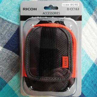 リコー(RICOH)のRICOH WG-M2 O-CC163 カメラケース(コンパクトデジタルカメラ)