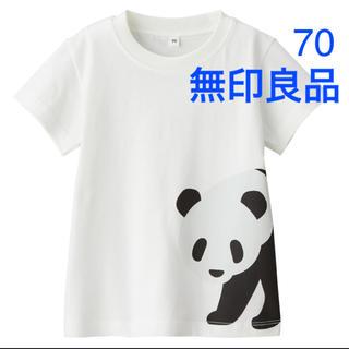 ムジルシリョウヒン(MUJI (無印良品))のベビー 半袖トップス 70 アニマル パンダ 無印良品(Tシャツ)