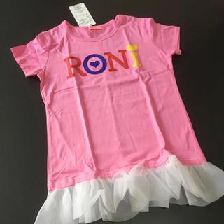 RONI - RONI❤️Tシャツ   ピンク