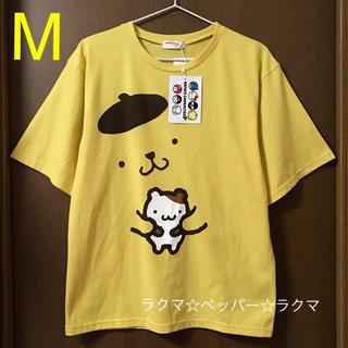 ポムポムプリン(ポムポムプリン)のポムポムプリン tシャツ M(Tシャツ(半袖/袖なし))
