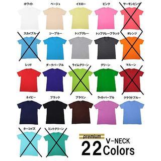 ※夏SALE 【3枚セット】 高品質 VネックTシャツ 100%綿 無地 半袖 (Tシャツ/カットソー(半袖/袖なし))